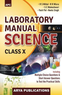 apc lab manual science class 10 arya publications horizon books rh horizonbook in arya publications lab manual class 11 physics arya publications lab manual class 9 pdf