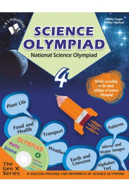 NATIONAL SCIENCE OLYMPIAD – CLASS 4 (V & S PUBLISHERS)